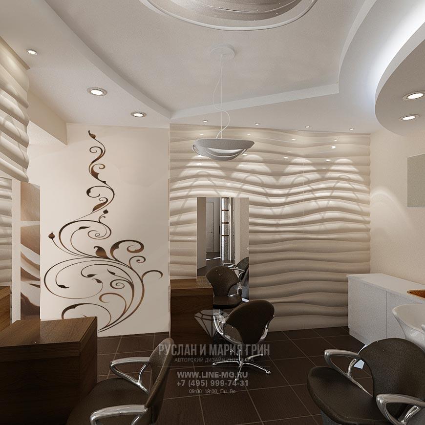 Дизайн бежевого парикмахерского зала в салоне
