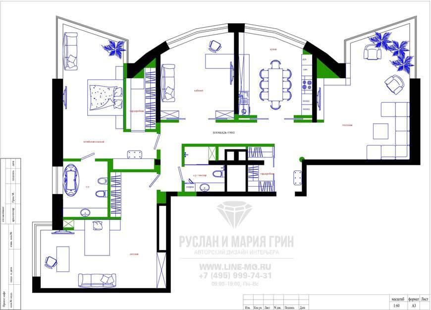 1-й вариант перепланировки четырехкомнатной квартиры 178 м2