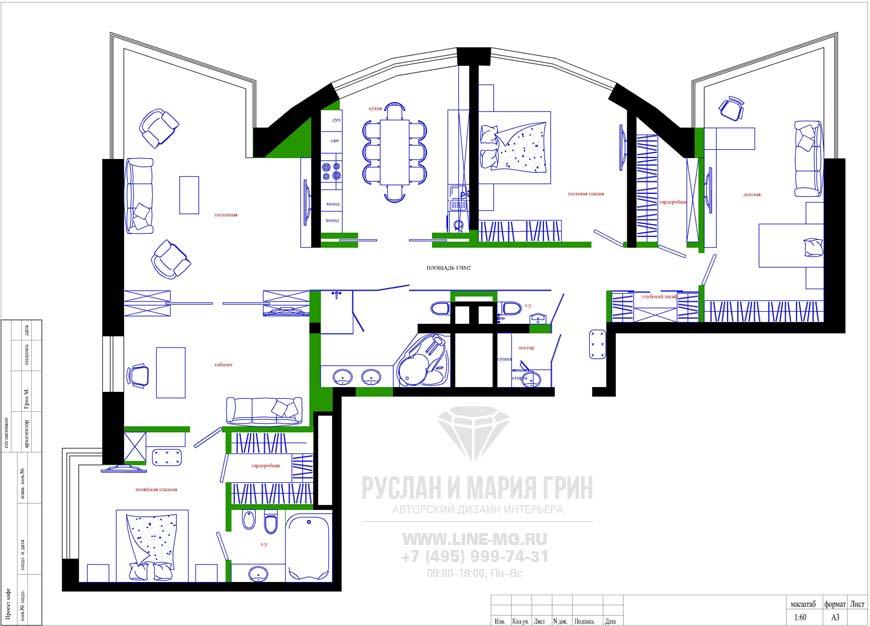 6-й вариант перепланировки четырехкомнатной квартиры