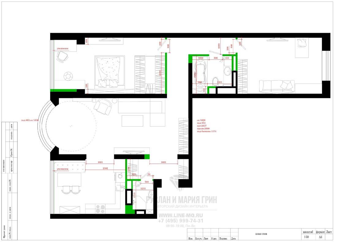 Планировка квартиры с присоединенным балконом