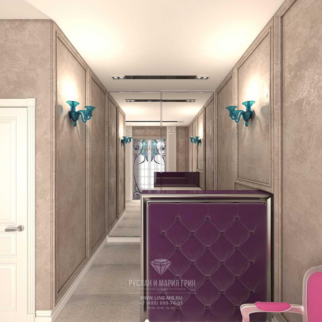 Дизайн зоны ресепшн в салоне красоты